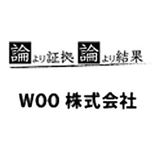 WOO 株式会社