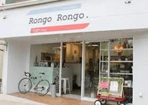Rongo Rongo