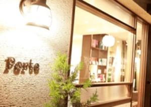 Porte t.c.s 都立大学店