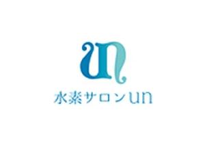 水素サロン un (アン)